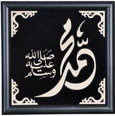 http://www.birtekhediye.com/kadife/kadife-uzeri-ahsap-kesim-hz-muhammed-sav-at044