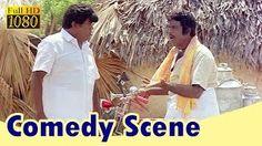 Goundamani Senthil Comedy Scene | Rajakumaran | Tamil Old Movies | Prabhu Goundamani Senthil | HD