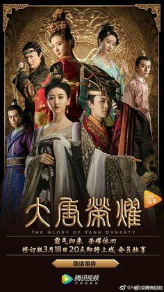 Кино китайские боевики исторические