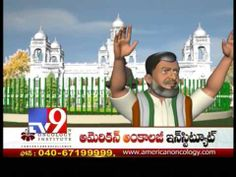 Satire on T-Cong leaders race for CM post - Vikatakavi