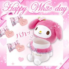 White Day is coming up on March 14th. Time to show your love! <3