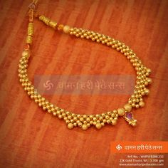 #Glamorous #beautiful #fascinating #attractive #gold #thushi from our all new collection.