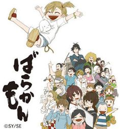 【漫画】アニメ化決定!漫画「ばらかもん」の画像と名言集 - NAVER まとめ
