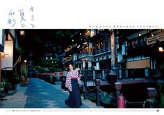 https://www.kankou-poster.com/images/63/nyuu/03/09.jpg