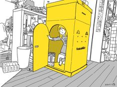 #こどもとうちで過ごそう 06 大きなダンボールをカッターで切って扉つくり、ライトも置いて家の中にこどもの隠れ家作ってみる。 Diagram