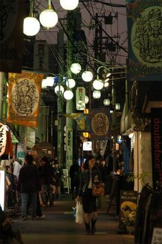 Shimokitazawa is where Tokyo goes ol' school! Vintage shopping, live music venues and no traffic on the streets. Nice view at night! Shimokitazawa, Vertical City, Japanese Lifestyle, Tokyo Travel, Visit Japan, Walking, Slums, Kyushu, Tokyo Japan