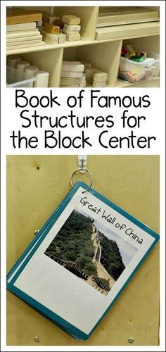Create a photo book of famous structures from around the world to use in your block center. Great for kindergarten, preschool, and homeschool classrooms! Includes a link for a free 30-page structure book!