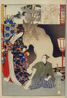 """The Cat Monster of Saga"" is illustrated at left by Yoshu Chikanobu. As the story goes, Nabeshima Naoshige takes over Saga castle by brutally slaughtering the entire Ryuzoji family, including the pet cat named Tama. The ghost of Tama then becomes an vengeful spirit, seeking a terrible retribution for the deaths of his owners."