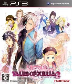 Image Tales of Xillia 2 PlayStation 3 - 1