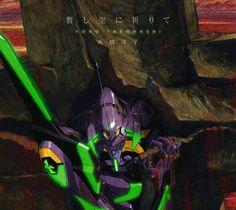 Pachislot -EVANGELION- Theme Song – Shibashi Sora ni Inorite  ▼ Download: http://singlesanime.net/theme-song/pachislot-evangelion-theme-song-shibashi-sora-ni-inorite.html