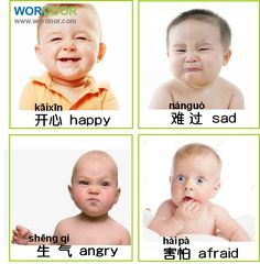 Wordoor Chinese - Mood # What mood are you in now? 