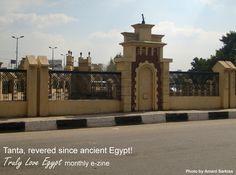 King Farouk Bridge, Tanta