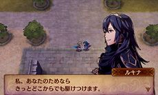Lucina amiibo Screenshot in Fire Emblem If