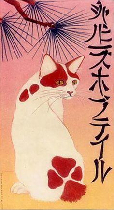 Japanese Bobtail  by Leslie Newcomer