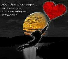 Αύριο είναι μια καινούργια μέρα! Καληνύχτα! My Books, Moon, Celestial, Outdoor, The Moon, Outdoors, Outdoor Games, Outdoor Living