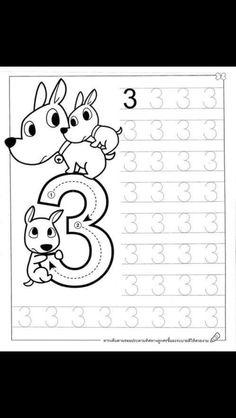 Tracing Worksheets, Worksheets For Kids, Number Tracing, Math For Kids, Preschool Activities, Third, Numbers, Bee, Homeschooling