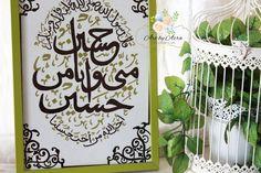 Hussain minni, Framed Art