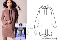 Cocoon Dress, Straight Stitch, Sporty Dresses, Dress Skirt, Duster Coat, Sewing Patterns, Comfy, Sweatshirts, Fabric