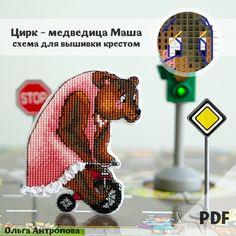 "Схема ""Цирк - Медведица Маша"" Marketing"