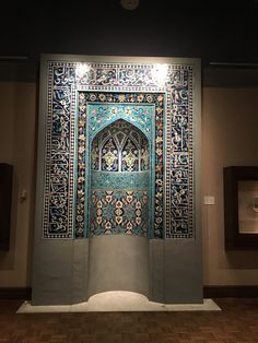 Cincinnati Museum, Cincinnati Art, Art Museum, Tapestry, Curtains, Shower, Projects, Prints, Home Decor
