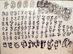 Encre d'Henri Michaux, 1975. Exemple de déconstruction d'un visage, passant par une sorte de calligraphie répétée, comme une catalogue d'expressions