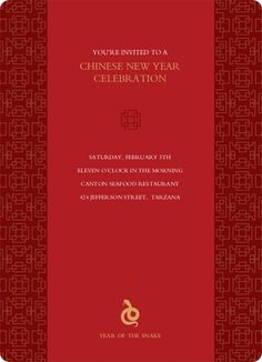Snake: Traditional+Chinese+New+Year's+and+Red+Egg+and+Ginger+Invitation - D's choice