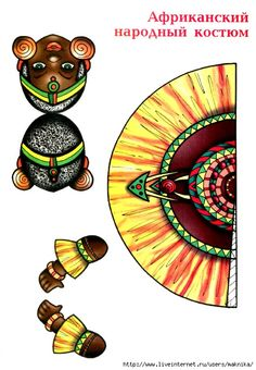 African paper craft, free printable* Free paper dolls at Arielle Gabriel's The International Papef Doll Society and The China Adventures of Arielle Gabriel the huge China travel site by Arielle Gabriel *