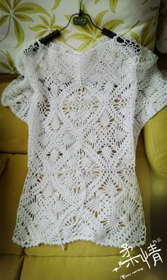Crochet Knitting Handicraft: Top With large square motifs