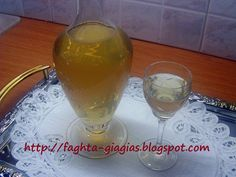 Pomegranate Liqueur, Limoncello, Greek Recipes, Hurricane Glass, Moscow Mule Mugs, Alcoholic Drinks, Lime, Cooking Recipes, Homemade