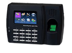RFID Access Control Software Radio-Frequency Identification is usually used to gain control over entry point of buildings or places where it is used. Fingerprint Attendance System, Face Recognition System, Biometric Security, Gui Interface, Access Control, Control System, Fingerprint Recognition, Card Reader, Cards