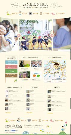 http://takami-kids.com