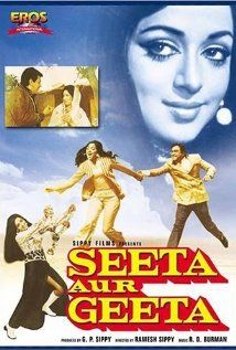 Film Seeta si Geeta - Seeta Aur Geeta - Seeta and Geeta - Seeta Aur Geeta - 1972 Old Bollywood Movies, Vintage Bollywood, Love Film, Love Movie, Romance Movies, Comedy Movies, Good Movies To Watch, Family Movies, Indian Movies