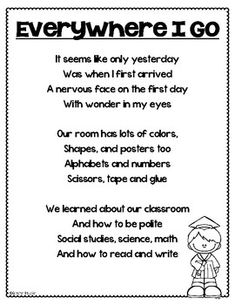 Kindergarten Graduation End of the Year Poem and Labels