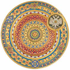 A Russian Porcelain Plate, Kornilov Brothers Manufactory, St. Petersburg, circa 1900