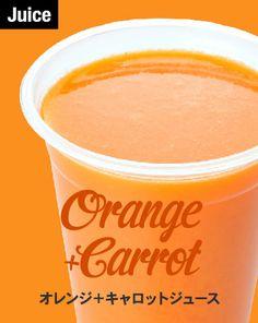 オレンジ +キャロットジュース 相性のいいオレンジとにんじんを、しぼりたてでミックスに。 Base オレンジ にんじん