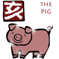 The 12th  animal who arrived was the meticulous and resigned Pig.Pig Compatibility: Compatible with : Rooster, Ram Less Compatible with : Pig, Rabbit, Horse, Ox, Rat, Tiger, Dog, Dragon Least Compatible with : Snake, Monkey.