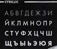 Бесплатные кириллические и латинские шрифты в вашу коллекцию