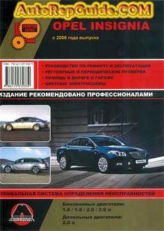 Hyundai diesel engine crdi d4fa repair service manual full repair download free opel insignia 2008 repair manual image https fandeluxe Choice Image