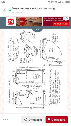 Best 12 – Page 576320083565756668 – SkillOfKing.Com – SkillOfKing.Com Cute Crochet, Crochet Baby, Sewing Blouses, Web Magazine, Diy Dress, 1, Pattern, Dress Party, Neckline