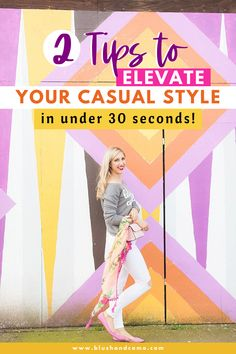 I'm going to rock your styling world with these tips to elevate your casual style! The best news? You can do it with what's already in your closet so you're saving money with these style tips! #casualstyle #weekendstyle #elevateyourstyle #styletips