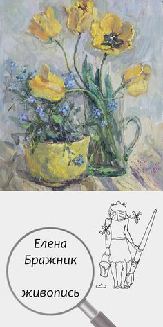 how to html color codes for text Still Life, Vintage World Maps, Diagram, Coding, Color Codes, Inspiring Art, Paintings, Tulips, Cups
