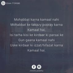 #maykhana #maikhana #store.poetry www.maykhana.com