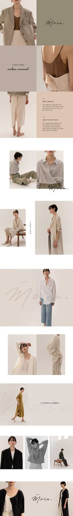 37276f77f864 Modern look book design and magazine style inspiration, simple hipster  graphic design with womens fashion