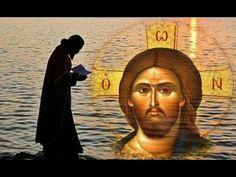 Ψαλμός Ν' 50 - Ἐλέησόν με ὁ Θεός Prayer And Fasting, Mona Lisa, Prayers, Statue, God, Artwork, Greek, Youtube, Friends