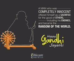 Mahatma Gandhi Jayanti - Charkha | portfolio in 2019