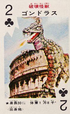 怪獣トランプ ALASKA CARD co. Pachimon Kaiju Cards - 32
