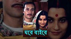 satyajit ray movies with english subtitles - YouTube