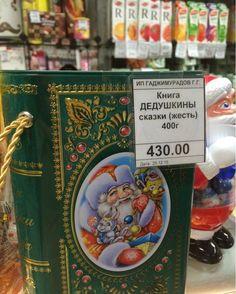 http://blog.stanis.ru/img/93260.jpg