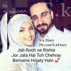 1000+ ideas about Dear Diary on Pinterest   Attitude Quotes, Punjabi ...
