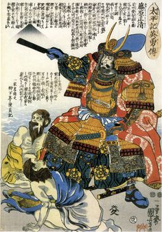 Kato Kiyomasa in a commanding pose with captives, Kuniyoshi: Samurai Woodblock Print Reproductions. the giclee process produces a superior quality, fine art reproduction from a high-resolution digital file of an image. Japanese Art Samurai, Japanese Warrior, Japanese Artwork, Samurai Art, Japanese Painting, Japanese Prints, Ancient Japanese Art, Samurai Warrior, Japan Illustration